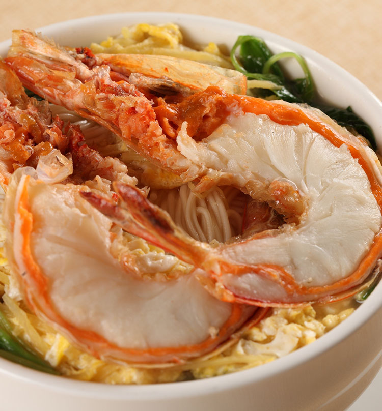Prawn with Japanese Vermicelli in Chinese Yellow Wine Soup, 黄酒姜蛋明虾汤面线